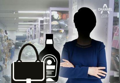 [단독]'세관 공매' 미끼로 유혹…100억 대 사기