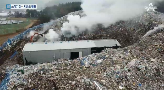 경북 의성 '쓰레기 산' 이틀째 불…치우는데 100억