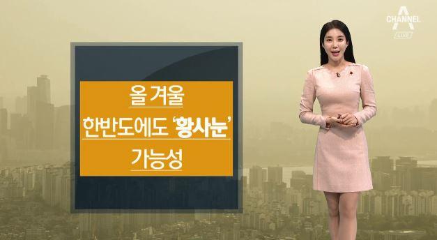 [날씨]다시 찾아온 황사…내일 미세먼지 '매우 나쁨' ....