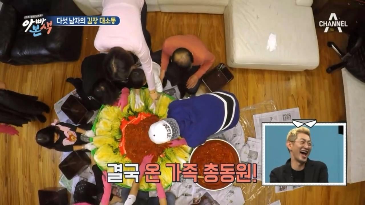 할아버지부터 손자까지, 창열네 온 가족이 '김장 총출동....