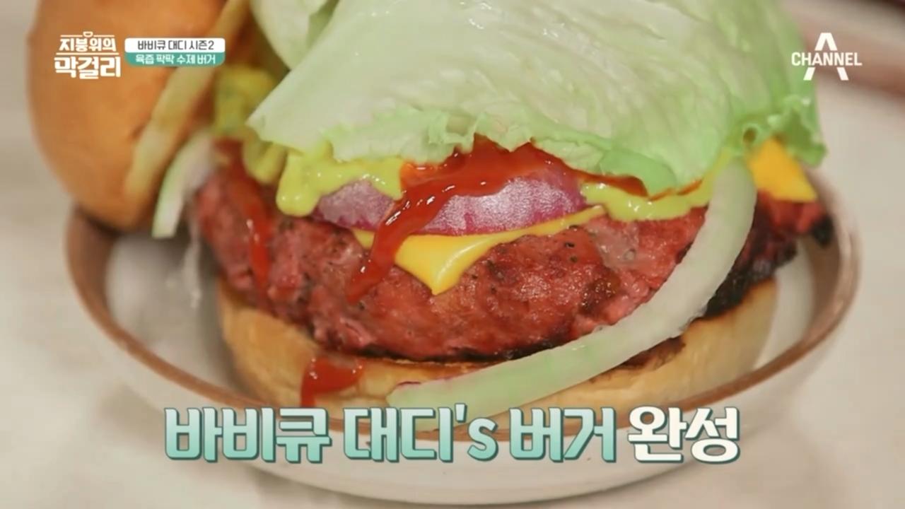 바비큐 대디 '김조한', 식구들을 위해 준비하는 바비큐....