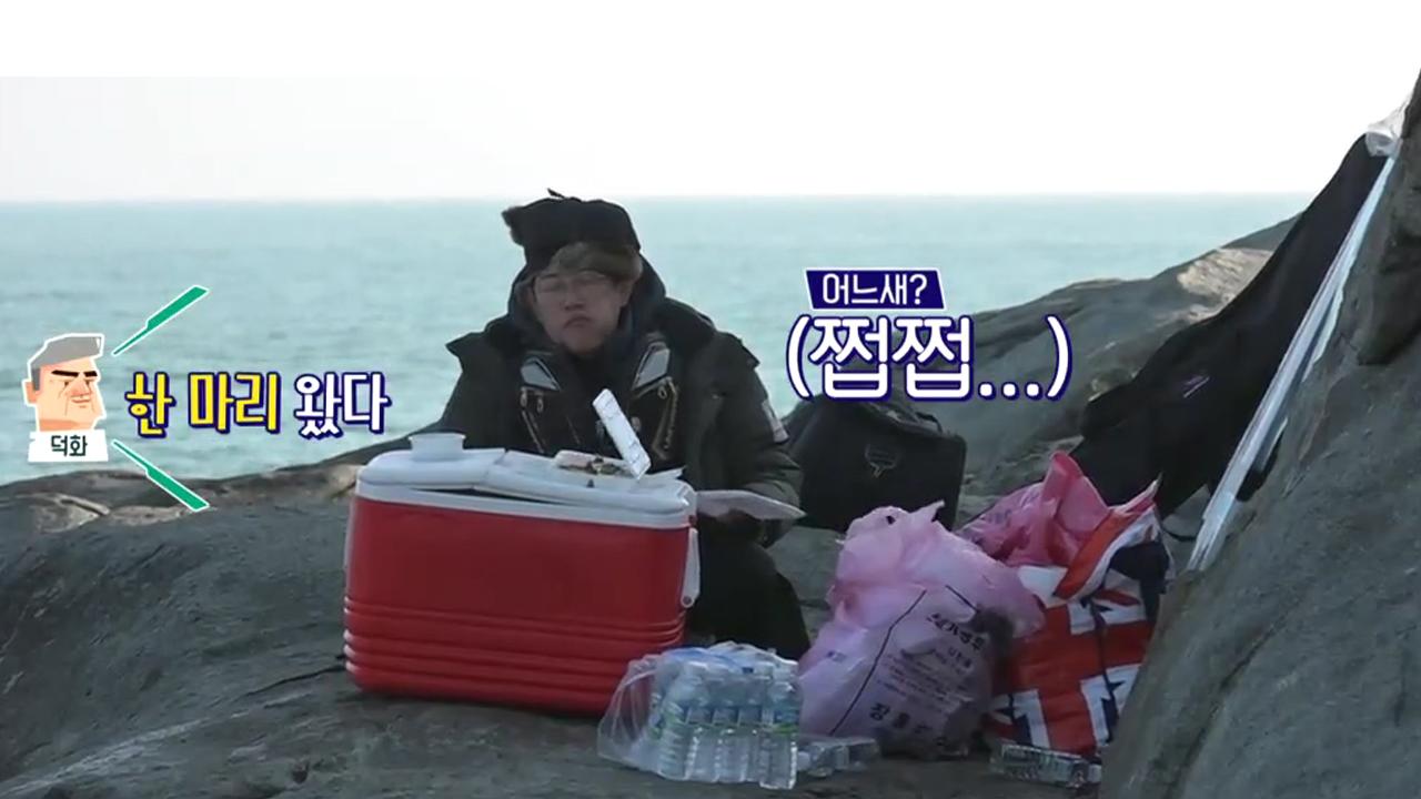 감성돔 HIT 이경규, 낚싯대 스풀을 빠트리다?? (감....