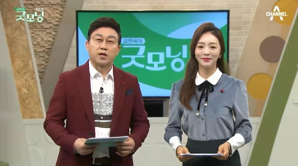 김현욱의 굿모닝 556회