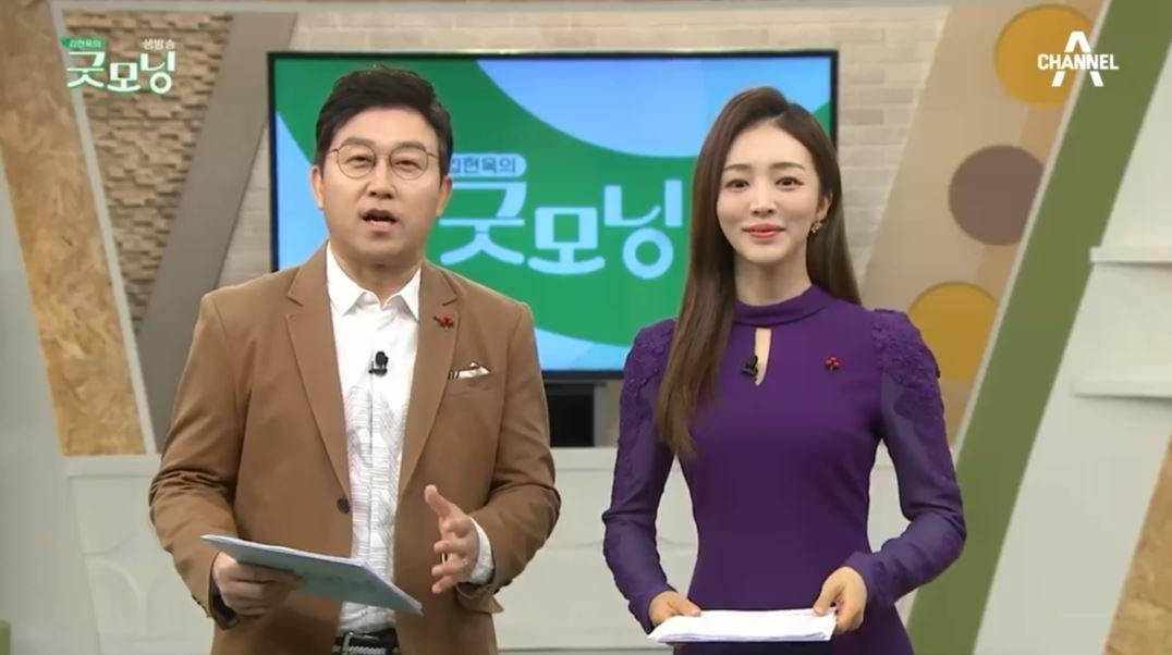 김현욱의 굿모닝 557회