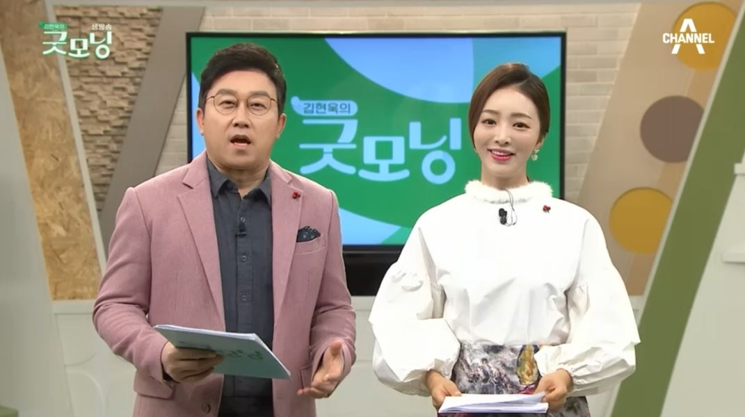 김현욱의 굿모닝 558회