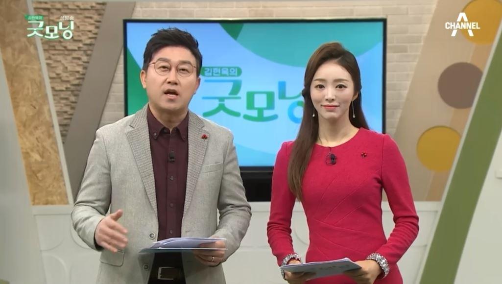 김현욱의 굿모닝 559회