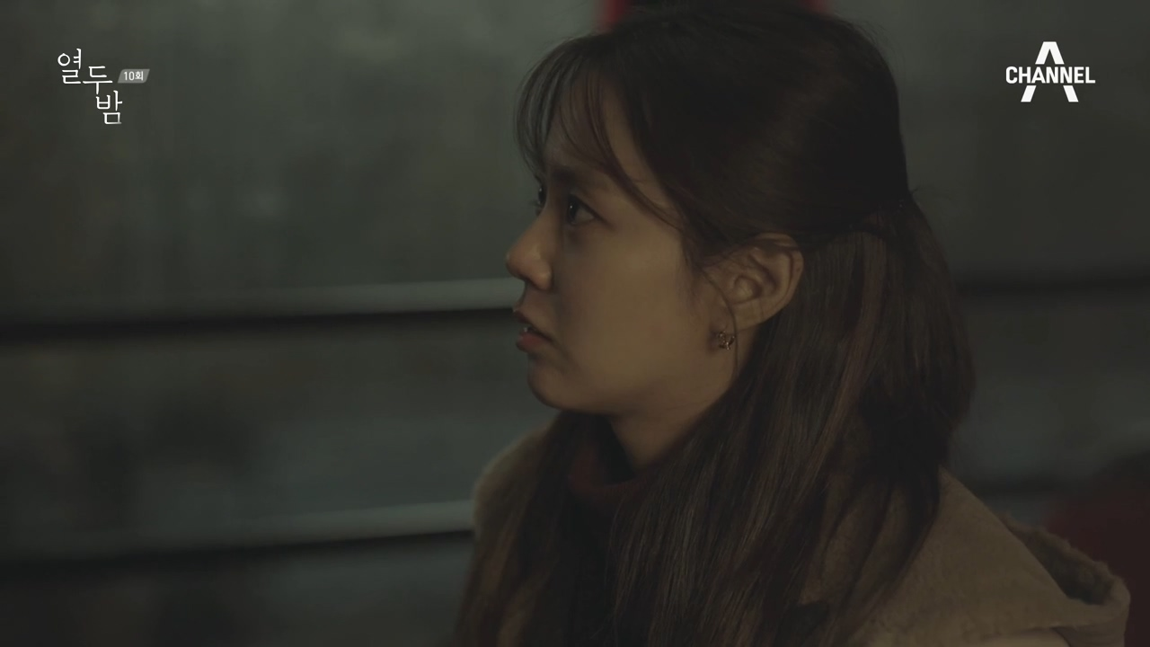 열두밤 10회 '열 번째 밤'