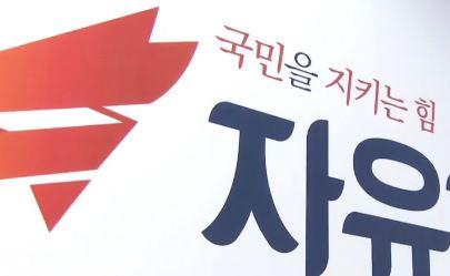 """윤상현 """"친박, 폐족 된 지 오래""""…""""내년 2월 뒤집기...."""