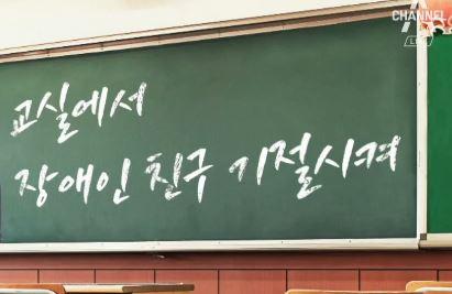 """교실에서 기절한 장애 아들…""""학교 측, 뒤늦게 통보"""""""