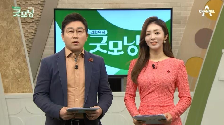 김현욱의 굿모닝 560회