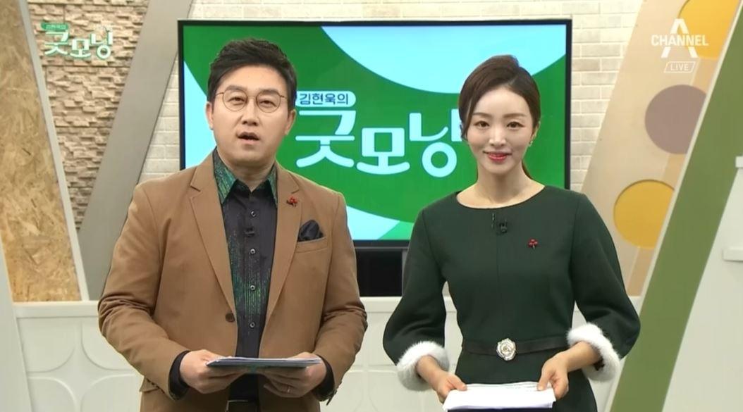 김현욱의 굿모닝 561회