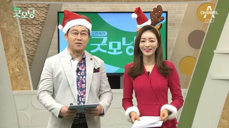 김현욱의 굿모닝 565회