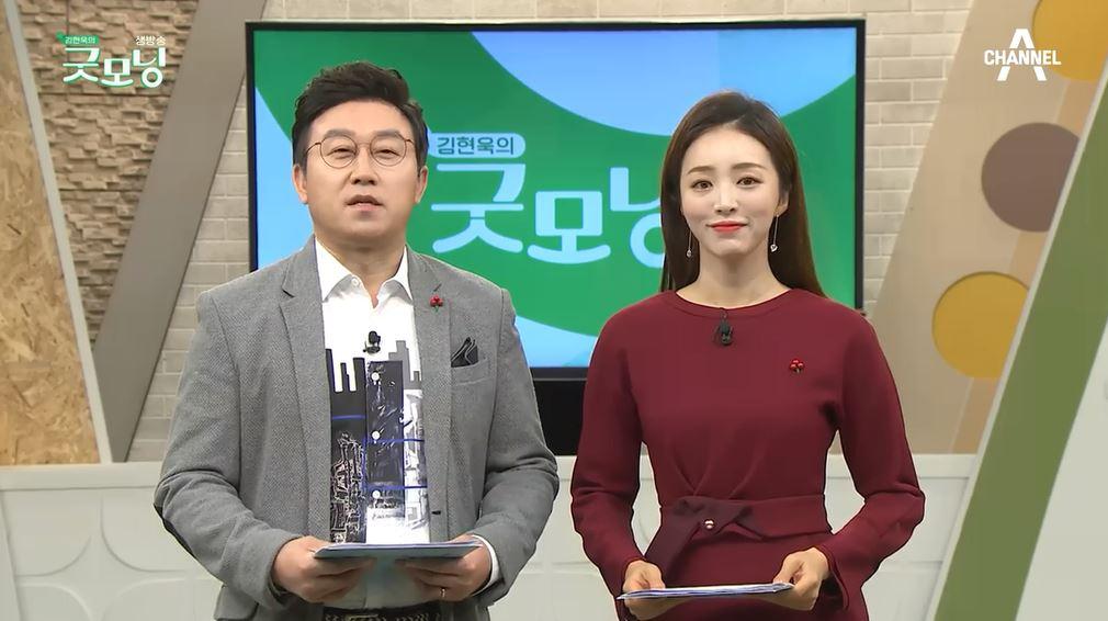 김현욱의 굿모닝 568회
