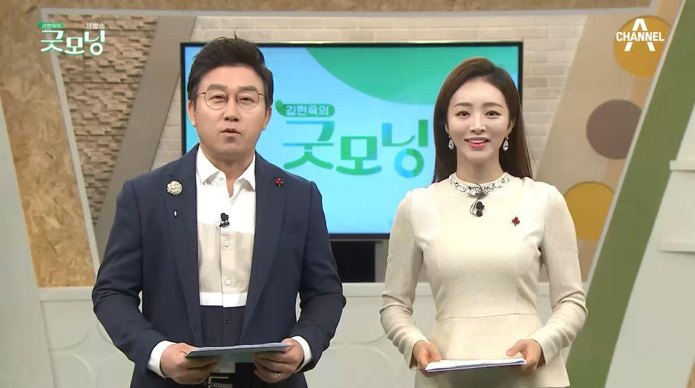 김현욱의 굿모닝 569회