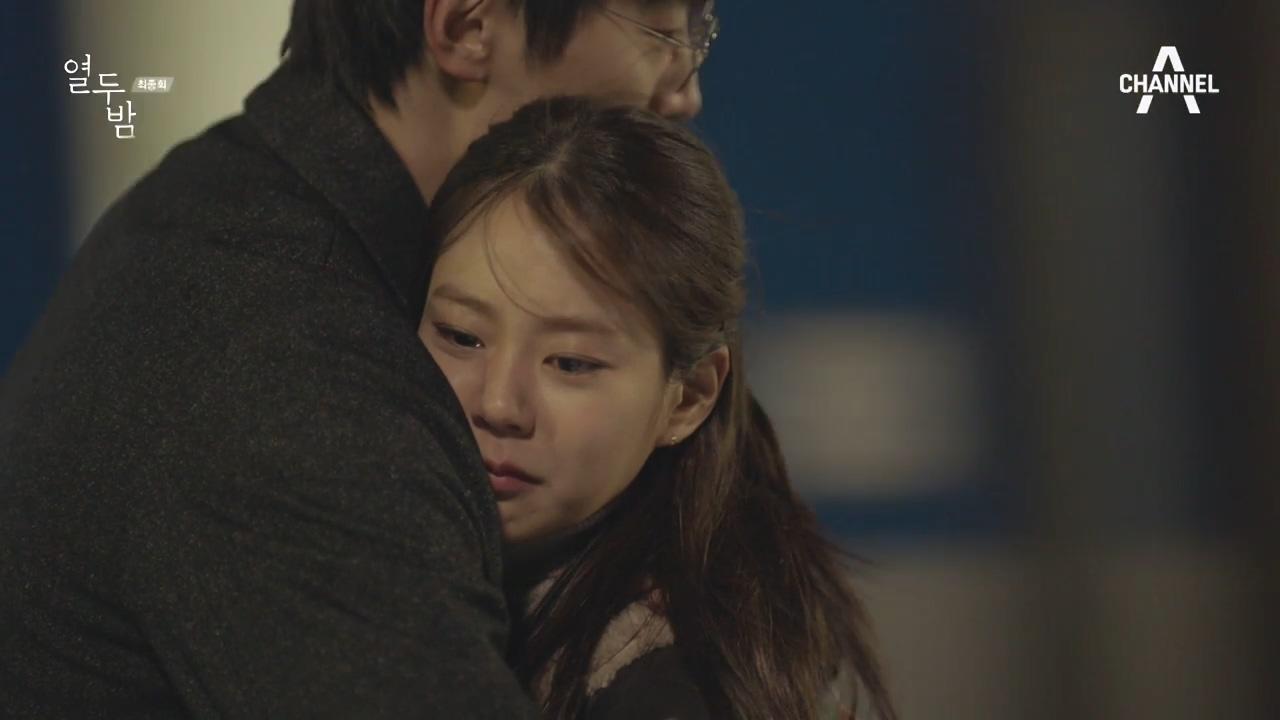 열두밤 12회 '열두 번째 밤'