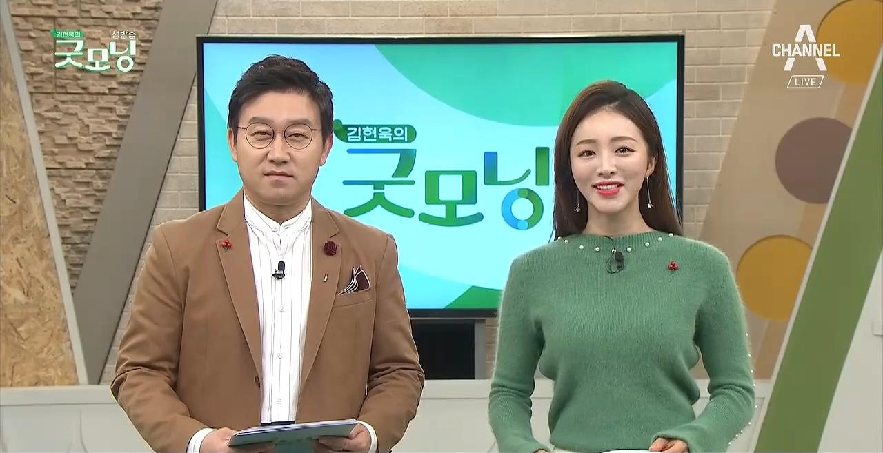 김현욱의 굿모닝 570회