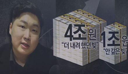 """""""김동연, 정무적 고려라며 정부 부채 늘리려 했다"""""""