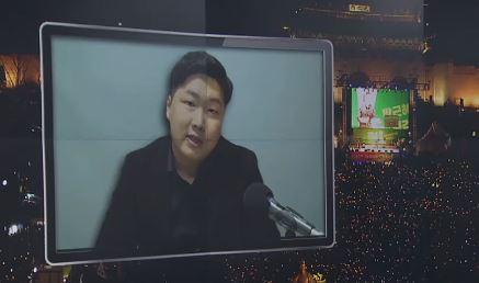 """행시 출신 5급…신재민 """"문재인 정부에 실망"""""""