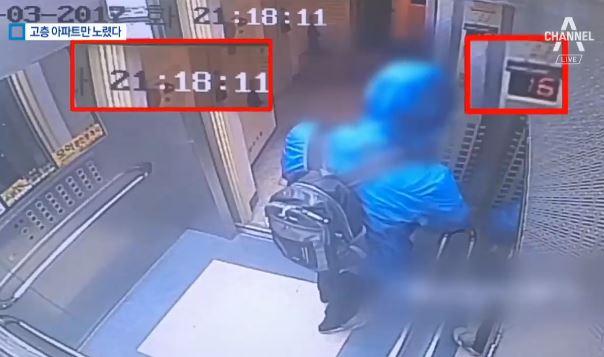 23층까지 턴 '스파이더맨 도둑'…고층만 노린 까닭