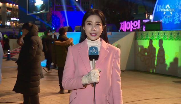 [날씨]새해 첫 날 전국 맑음…서울 영하 8도