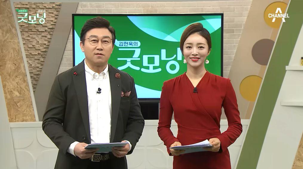 김현욱의 굿모닝 572회