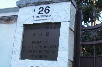 조성길 잠적에 적막감 도는 이탈리아 북 대사관