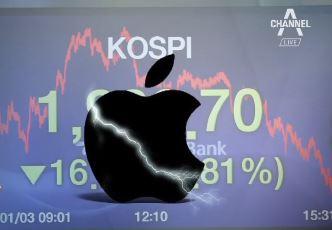 '애플 쇼크' 2000선 붕괴…2년 만에 최저치 마감