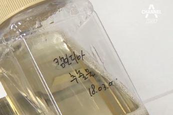 제2의 아스피린 찾아라…생물자원 연구 현장