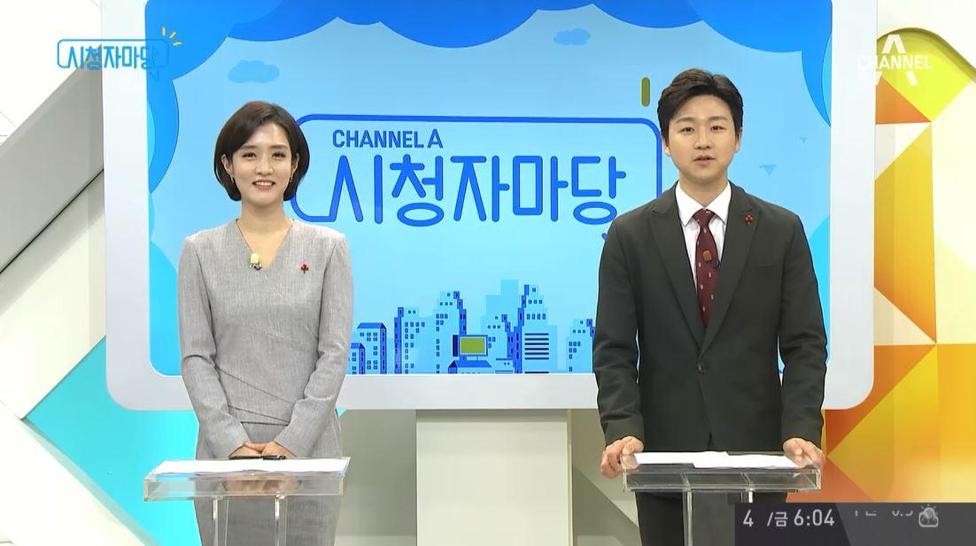 '채널A 시청자 마당' 370회