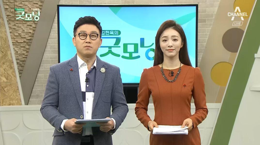 김현욱의 굿모닝 576회