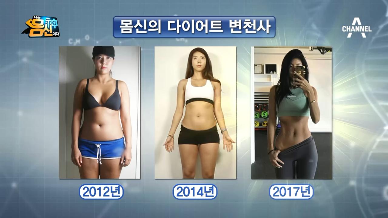 20kg 감량에 성공한 제이제이, 박지은의 몸매 변천사....
