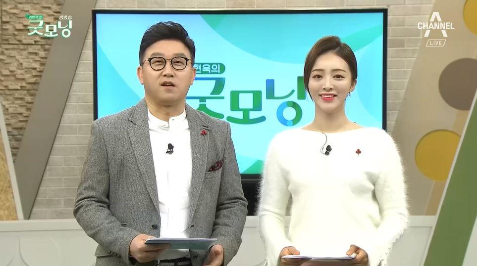 김현욱의 굿모닝 577회