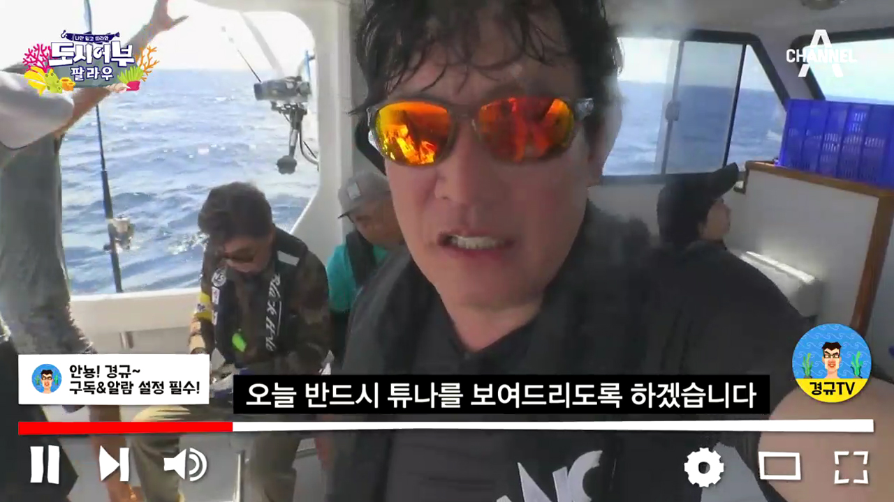 팔라우까지 와서 漁꽝? 빡(?)친 추성훈
