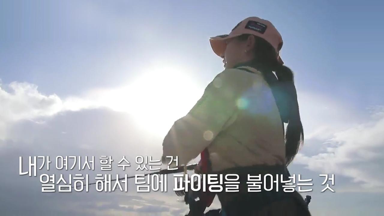 無소식에 경규옹 폭-발♨ 신들린 김새론 열쩡 릴링_★(....