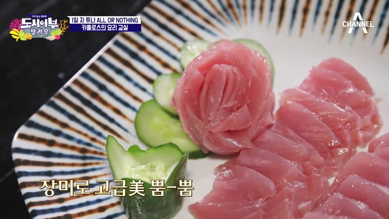 '튜나 해체 SHOW' 선홍빛 참치살에 침이 꼴딱 꼴딱....