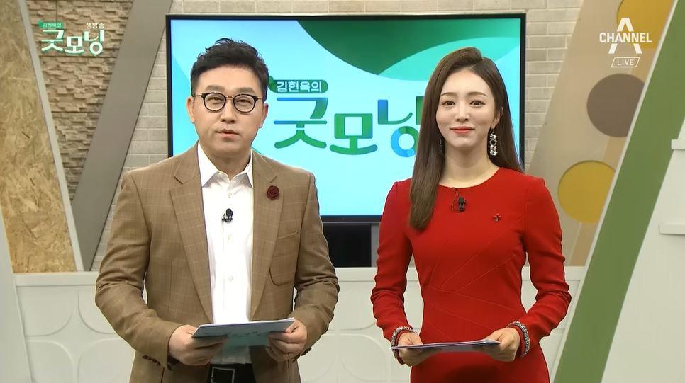 김현욱의 굿모닝 579회