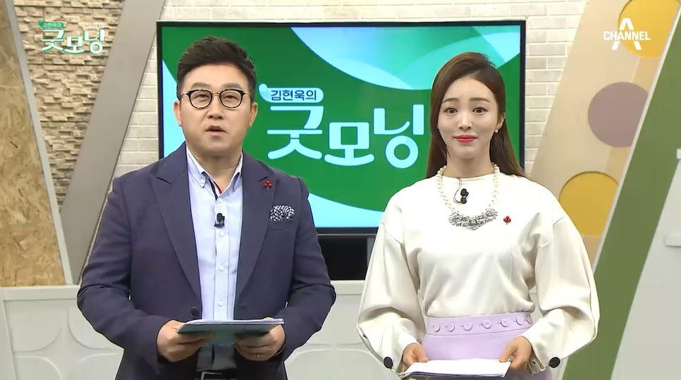 김현욱의 굿모닝 580회