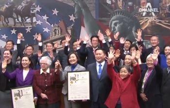 '3 ·1 운동의 날' 뉴욕주 채택…교민들 감격의 눈물....
