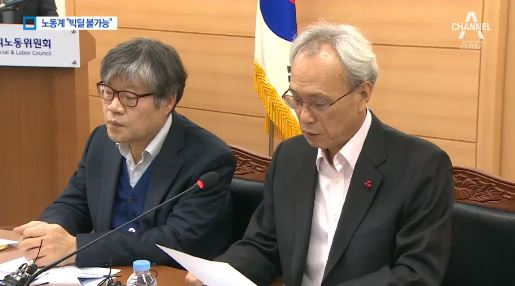 """홍남기 """"빅딜 가능"""" vs 문성현 """"개별 사안"""""""