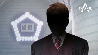 """호통·면박·망신 주기…""""더러운 사건"""" 막말 판사"""