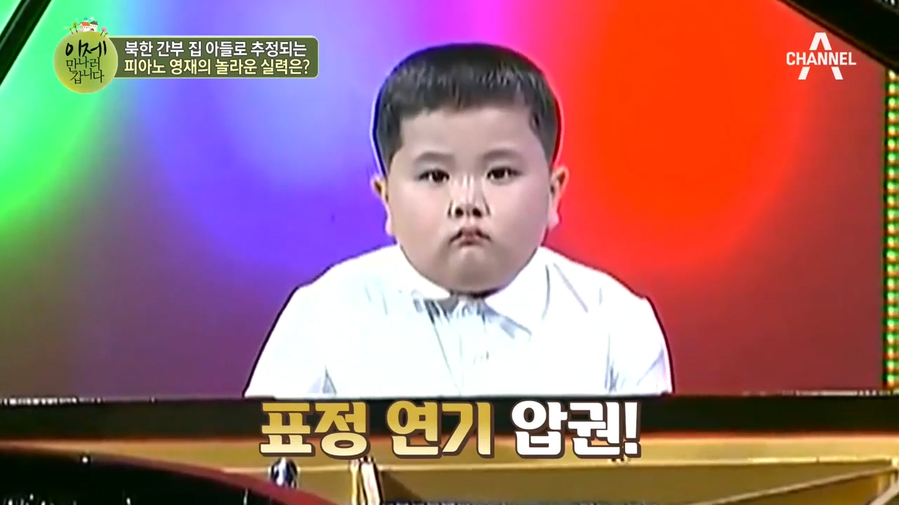 북한판 어린이 영재 발굴단! 북한 영재들의 놀라운 실력....