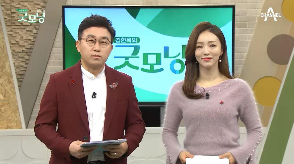 김현욱의 굿모닝 585회