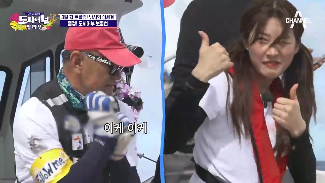 죽이는 팔라우 바다 때깔♥ 트롤링 낚시의 서막 STAR....