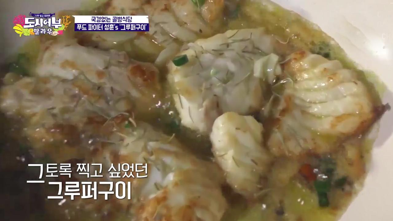 ※침샘주의※ 규든램지와 추블리의 황홀한 요리들♥ (ft....