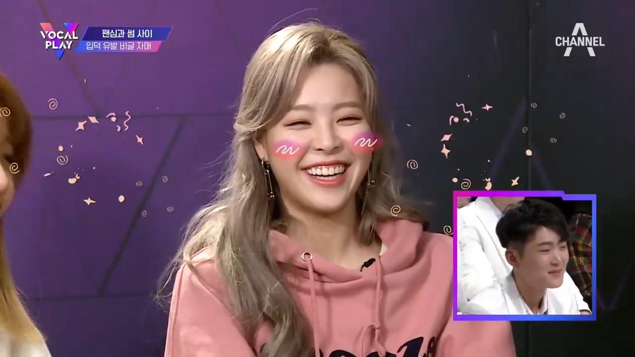 칸 전민주♡마이티?! 보컬플레이에 흐르는 핑크빛 기류~