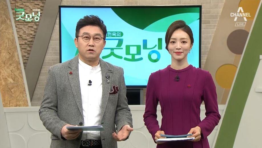 김현욱의 굿모닝 590회