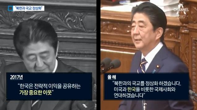 """아베, 시정연설서 한국 외면…""""김정은 만나겠다"""""""