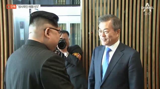 """[단독]""""김정은, 납북자 생사확인 긍정적 검토"""""""