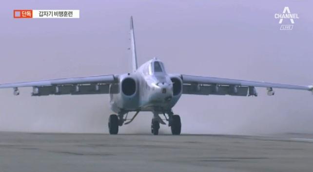 [단독]北, 황해도서 이례적 야간비행 훈련…軍 '비상'