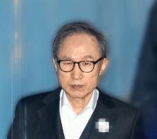 """MB """"불구속으로 재판받게 해달라""""…보석 청구"""